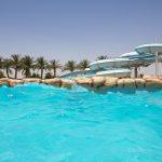 Park Inn Sharm - Галерея 3