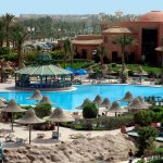 Park Inn Sharm - Галерея 1