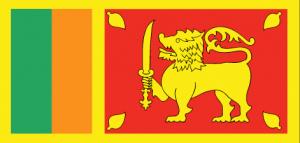 Туры на Шри-Ланку флаг