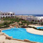 Melia Sharm - Галерея 5