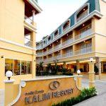 Kalim Resort - Галерея 1