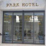 Park Hotel - Галерея 24