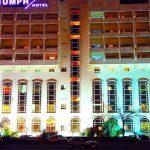 Triumph Hotel Cairo - Галерея 0