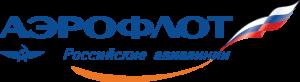 Логотип - Аэрофлот