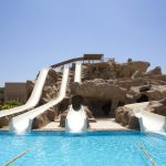 Park Inn Sharm - Галерея 7