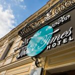 Tbilisi Times Hotel - Галерея 2