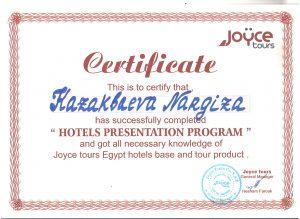 Joyce tours Certificate