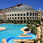 Universal Resort - Галерея 4
