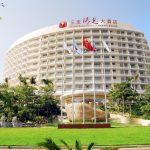 Grand Soluxe Hotel & Resort Sanya - Галерея 7