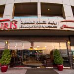 AURIS BOUTIQUE HOTEL APARTMENTS Apartments (Dubai, Al Barsha) - Галерея 3