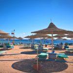 Domina Coral Bay Aquamarine 5* (Шарм-эль-Шейх) - Галерея 8