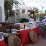 Sharm Inn Amarein 4* (Рас Ум Эль Сид) - Галерея 0