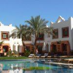 Sharm Inn Amarein 4* (Рас Ум Эль Сид) - Галерея 1