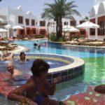 Sharm Inn Amarein 4* (Рас Ум Эль Сид) - Галерея 2