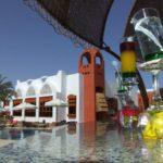 Sharm Inn Amarein 4* (Рас Ум Эль Сид) - Галерея 3