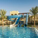 Rixos Sharm El Sheikh 5* - Галерея 20