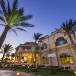 Rixos Sharm El Sheikh 5* - Галерея 17