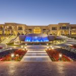 Rixos Sea Gate Sharm El Sheikh. 5* (Набк Бэй) - Галерея 9