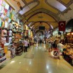 Шоппинг в Стамбуле - Галерея 0