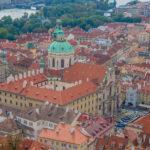 Прага | Jasmin 3* - Галерея 9