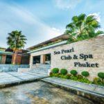 Пхукет | Отель Wyndham Sea Pearl Resort Phuket 5* - Галерея 7