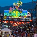 Пхукет | Azure Phuket Hotel 3* - Галерея 6