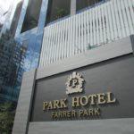 Сингапур + Куала Лумпур | Park Hotel Farrer Park 4* - Галерея 6