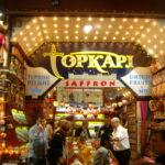 Шоппинг в Стамбуле - Галерея 5