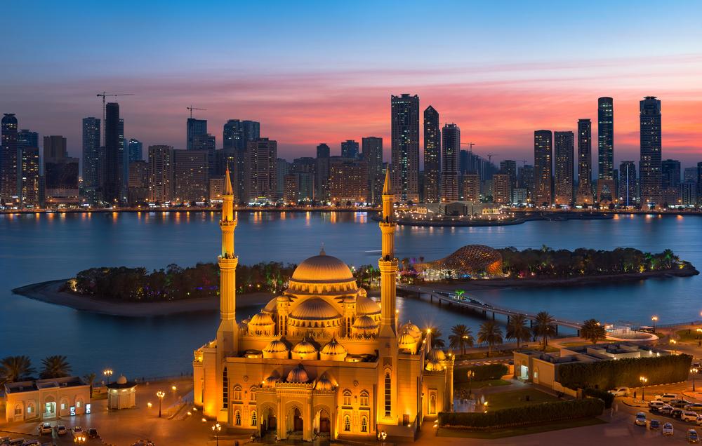 отель Citymax Sharjah