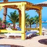 Тур в Хургаду | Nubia Aqua Beach 5* - Галерея 9