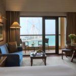 Тур в Дубай | Amwaj Rotana Jumeirah Beach 5* - Галерея 0