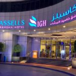 ОАЭ | Cassells Al Barsha 4* - Галерея 0