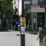 Франция | Ambassadeur Paris 3* - Галерея 8