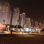 Тур в Дубай | Amwaj Rotana Jumeirah Beach 5* - Галерея 7