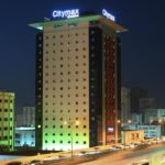 Дубай | Citymax Sharjah 3* - Галерея 0