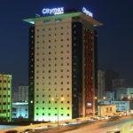 ОАЭ | Citymax Sharjah 3* - Галерея 0