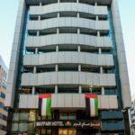 Дубай | Mayfair Hotel 3* - Галерея 4