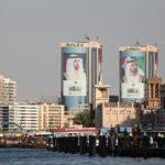 Дубай | Spectrum Hotel 1* - Галерея 9