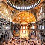 Вся Турция за 8 дней | Великолепный Век - Галерея 5