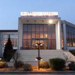 Греция | Athina Airport Hotel 3* - Галерея 0