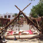 Египет | Sharm Inn Amarein 4* - Галерея 5