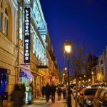 Грузия | King David Tbilisi 4* - Галерея 9