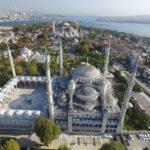 Стамбул + Анталия | Grand Park Kemer 5* - Галерея 8