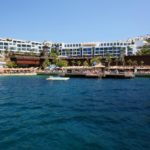 Бодрум | Delta by Marriott Bodrum 5* - Галерея 8