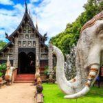 Таиланд | Паттайя - Галерея 2