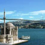 Анталия + Стамбул | Armas Gul Beach Hotel 4* - Галерея 9