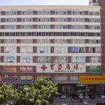 о. Хайнань   Sanya Baosheng Seaview Hotel 2* - Галерея 9