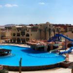 Хургада | Stella Di Mare Garden Resort 5* - Галерея 1